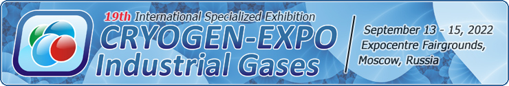 Cryogen-Expo - 2016 / 15th International Specialized Exhibition / November 1 - 3, 2016 / Pavilion 5, Expocentre Fairgrounds, Moscow, Russia